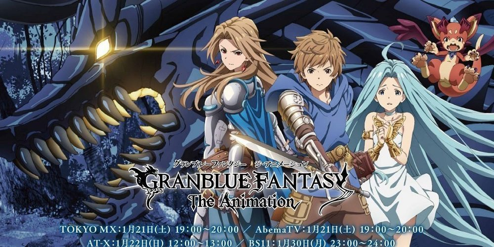 granblue fantasy episode 1 sub